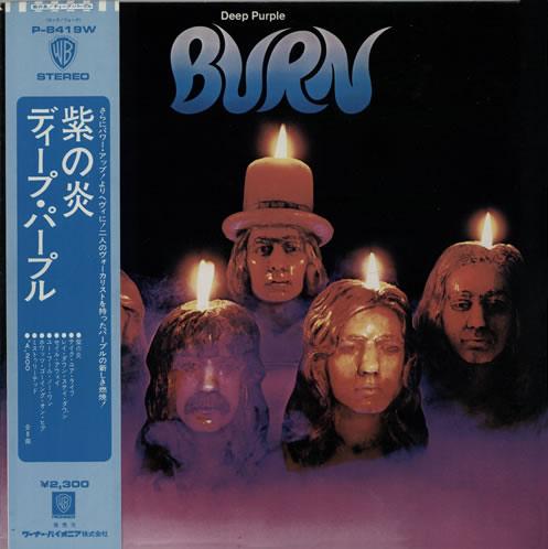 Burn, Japan, LP