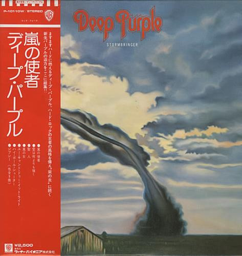 Stormbringer Japan LP