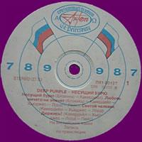 Stormbringer Russland LP